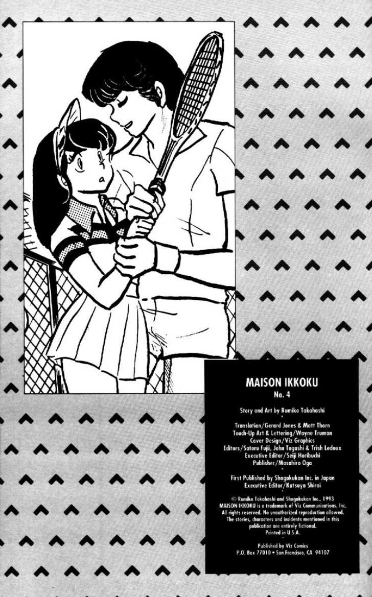 Maison Ikkoku 7 Page 2