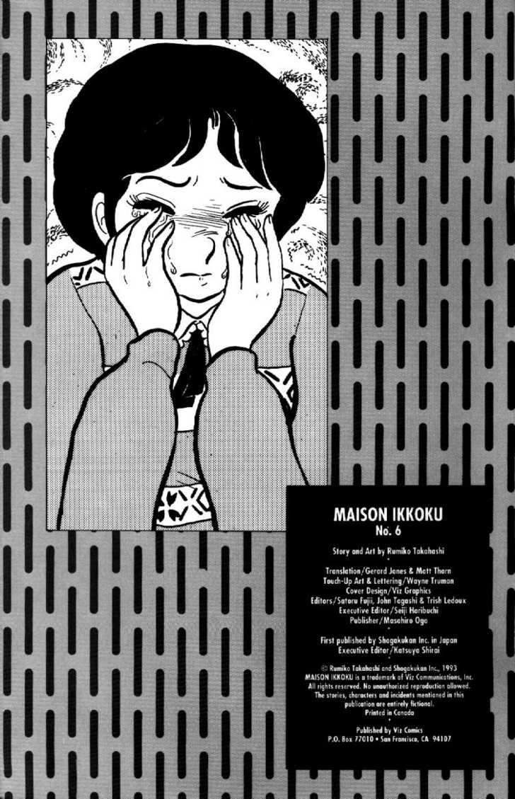 Maison Ikkoku 11 Page 2