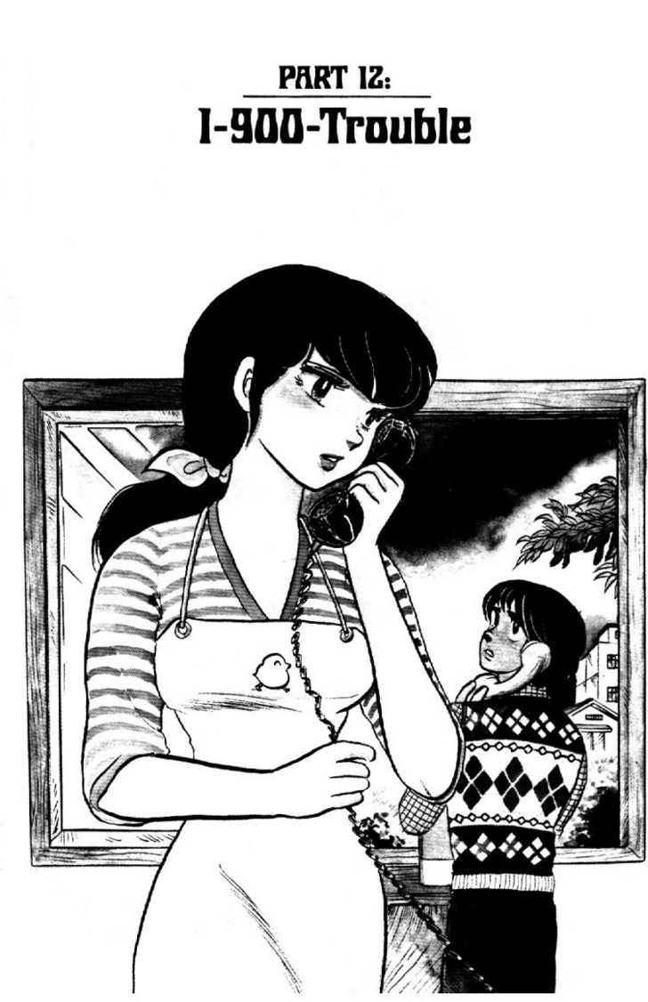 Maison Ikkoku 12 Page 1