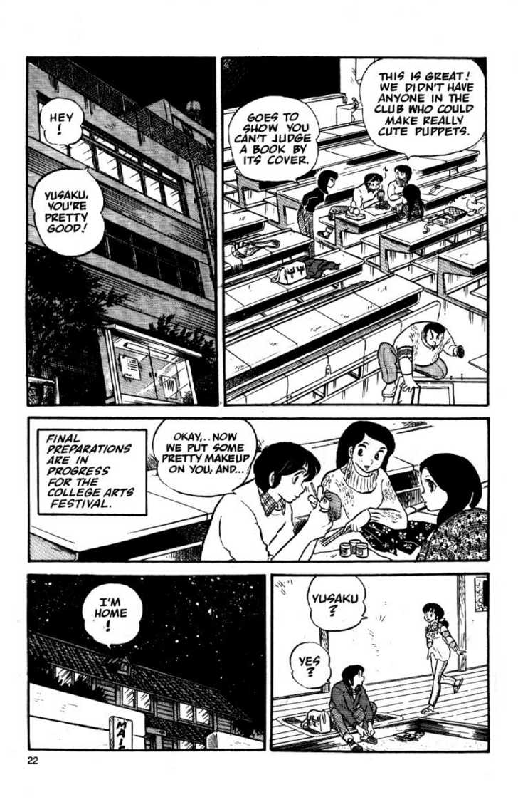 Maison Ikkoku 14 Page 2