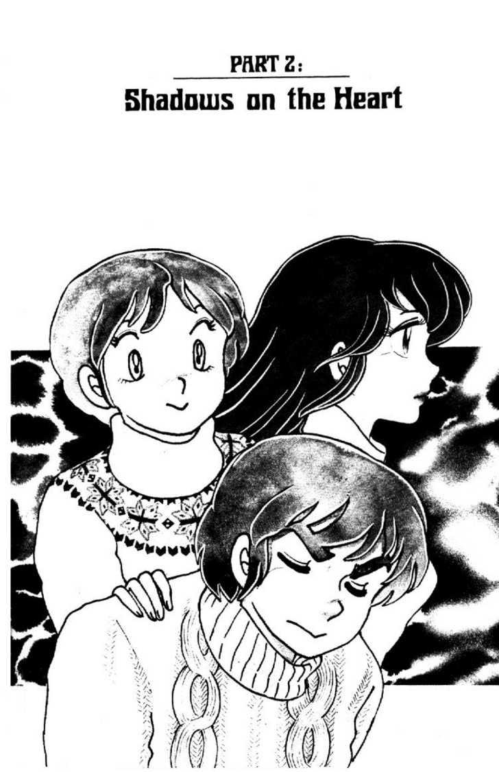 Maison Ikkoku 16 Page 2