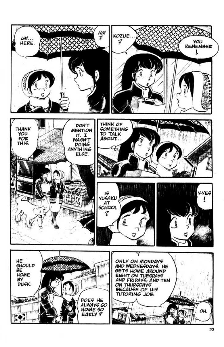 Maison Ikkoku 16 Page 4