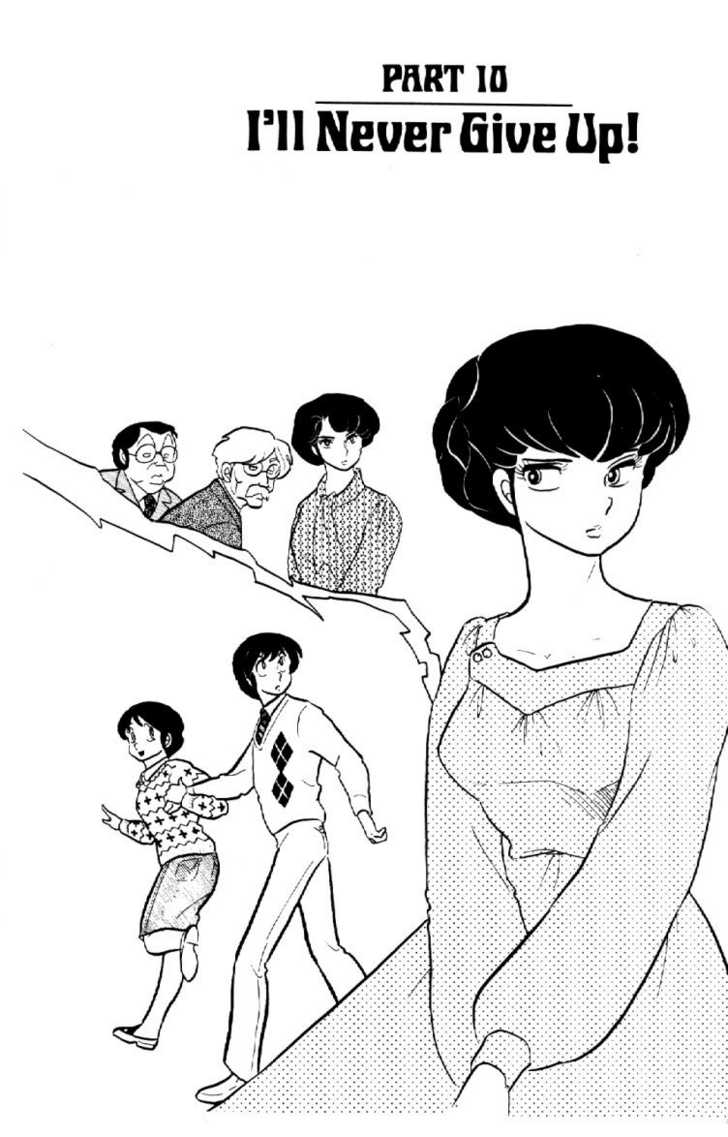 Maison Ikkoku 24 Page 2