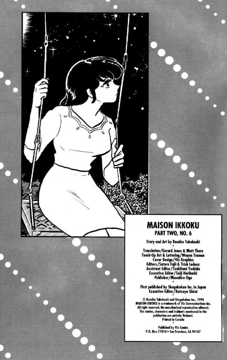 Maison Ikkoku 25 Page 3
