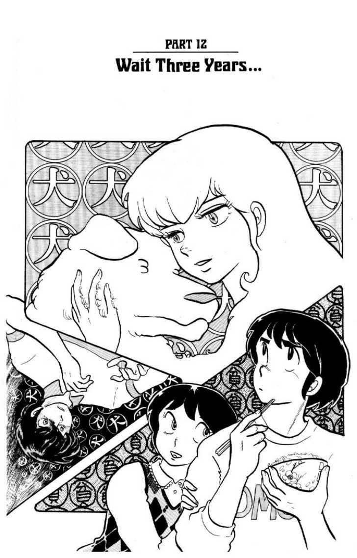 Maison Ikkoku 26 Page 1