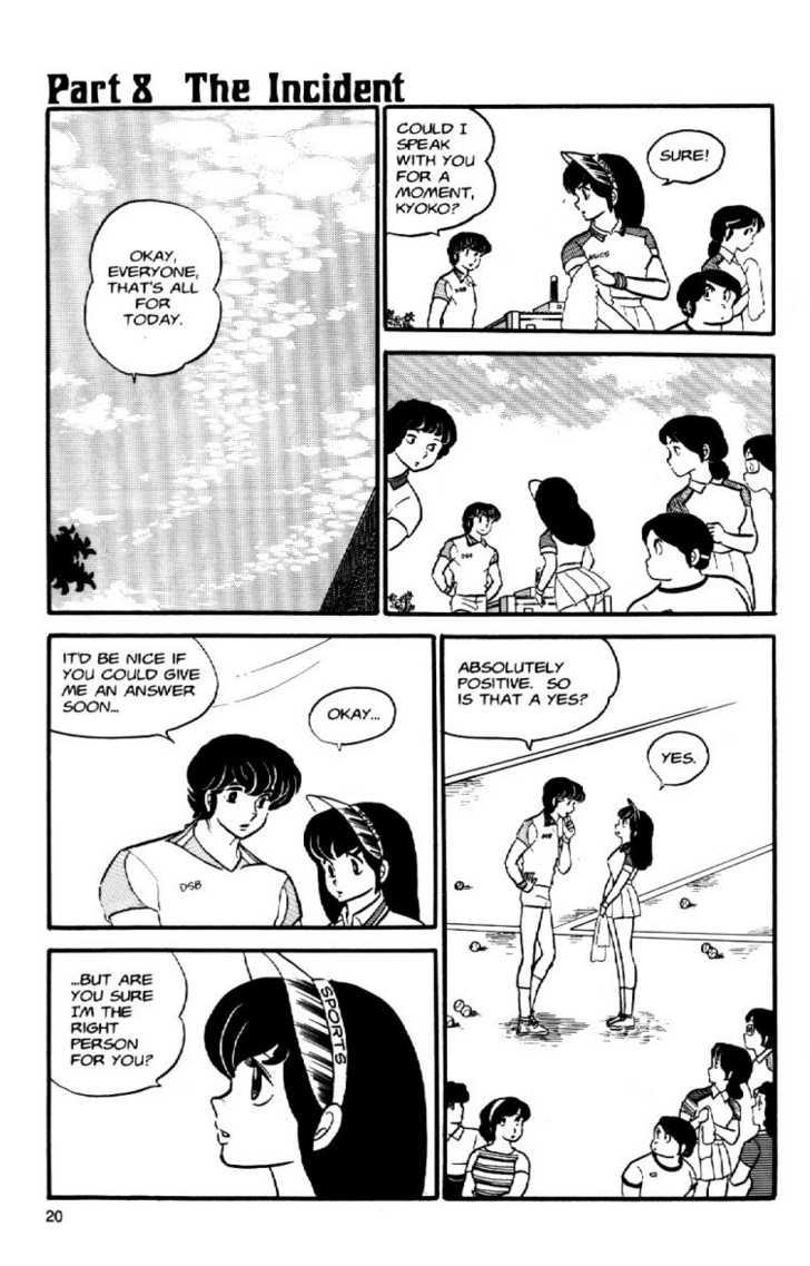 Maison Ikkoku 34 Page 2