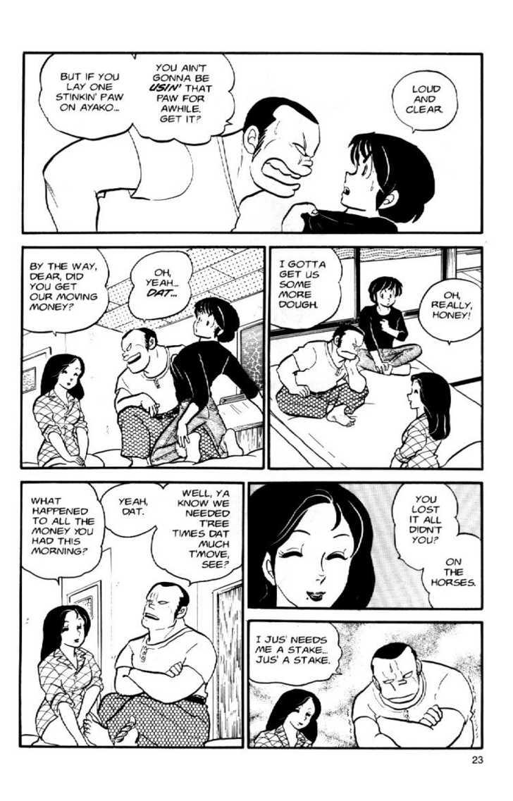 Maison Ikkoku 36 Page 2