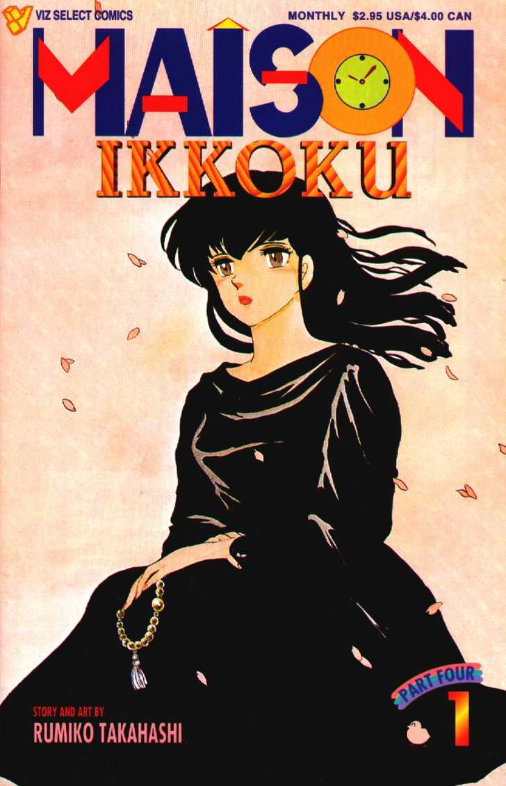 Maison Ikkoku 39 Page 2