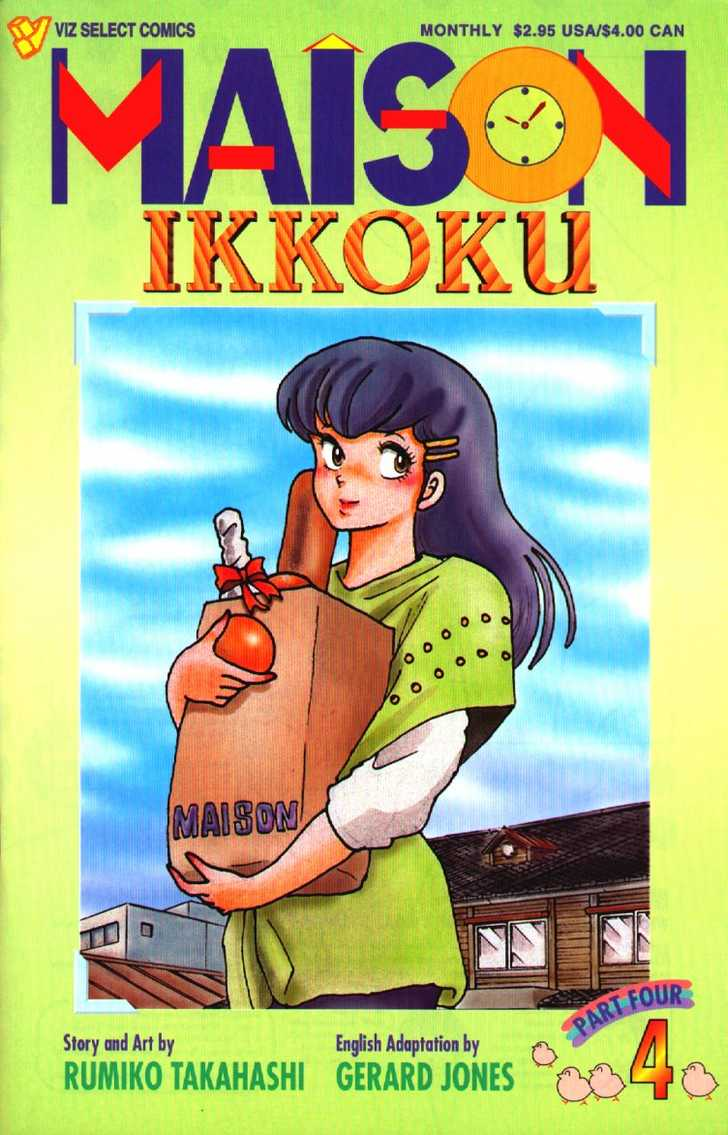 Maison Ikkoku 43 Page 2