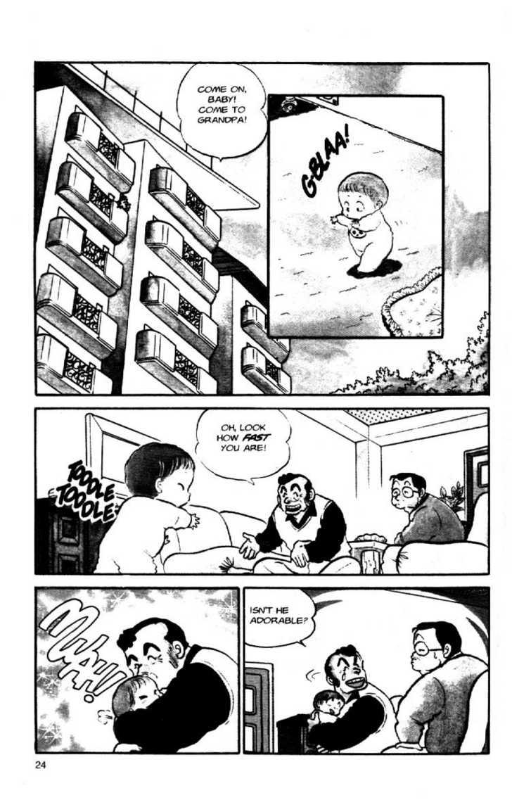 Maison Ikkoku 48 Page 2