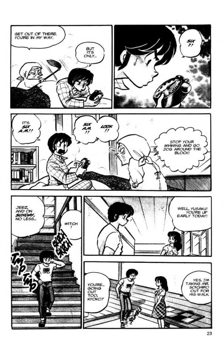 Maison Ikkoku 52 Page 4