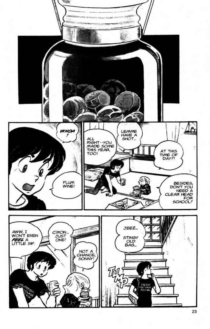 Maison Ikkoku 54 Page 4