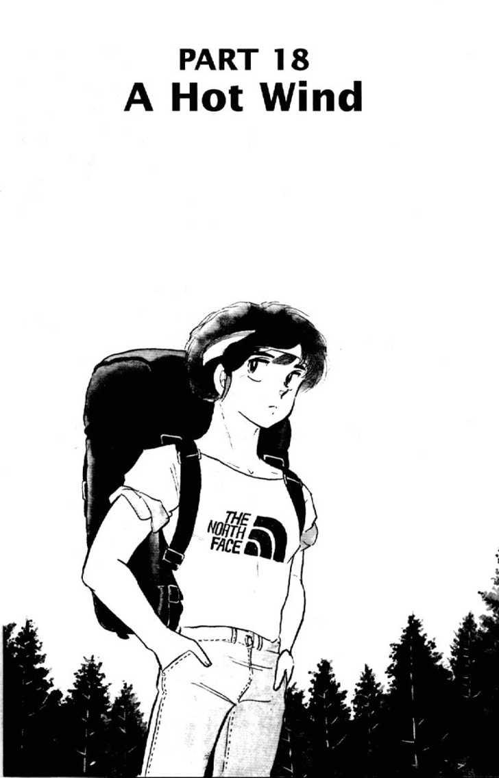 Maison Ikkoku 56 Page 2