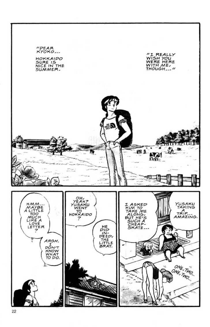 Maison Ikkoku 56 Page 3