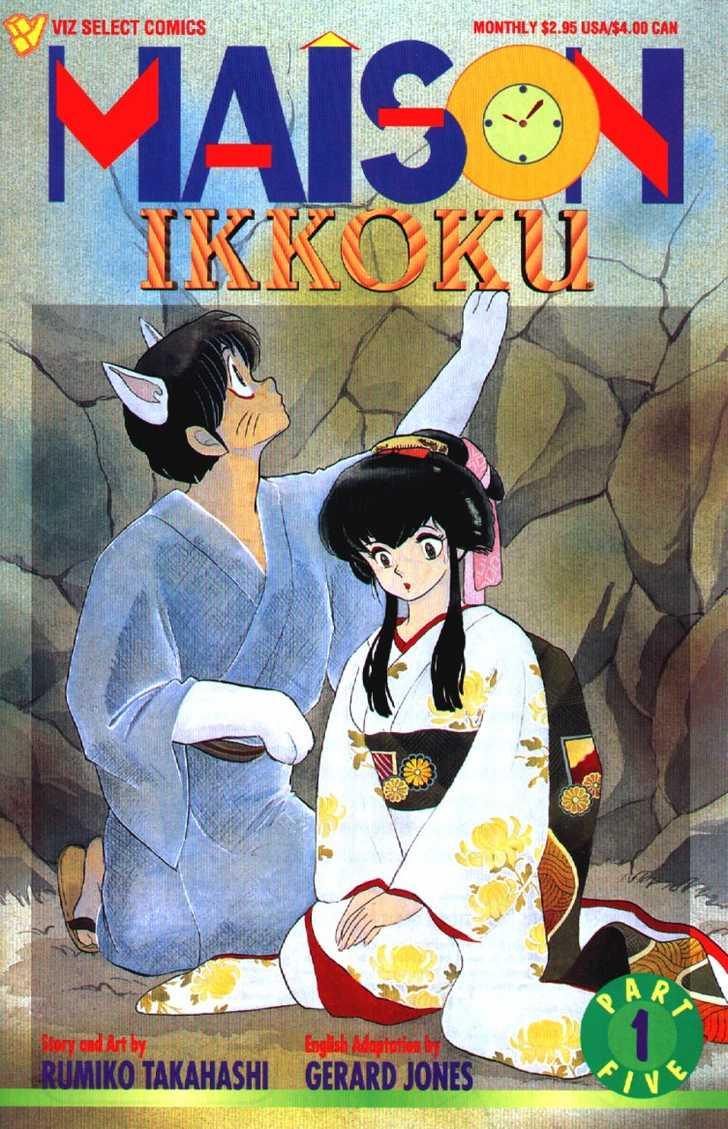Maison Ikkoku 57 Page 2