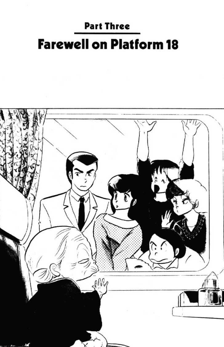 Maison Ikkoku 59 Page 4