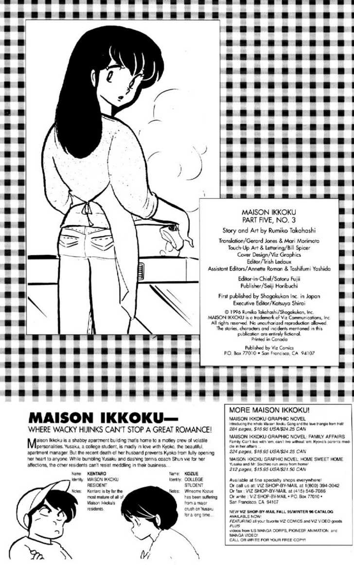Maison Ikkoku 61 Page 3