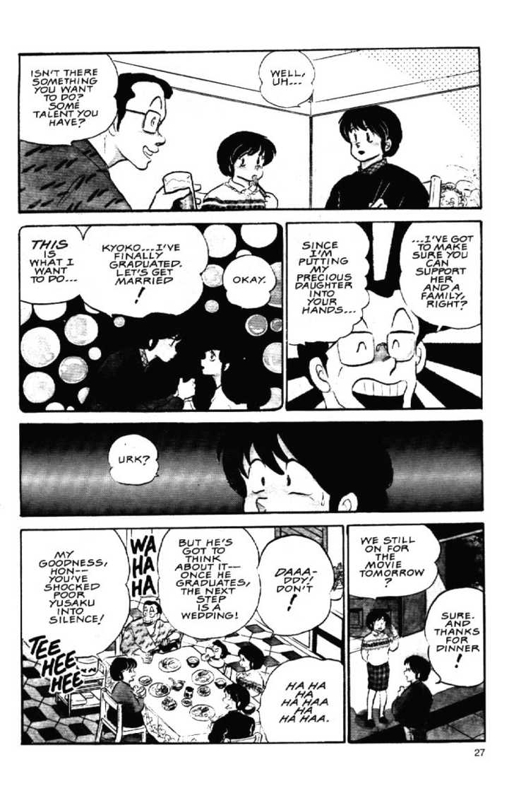 Maison Ikkoku 62 Page 4