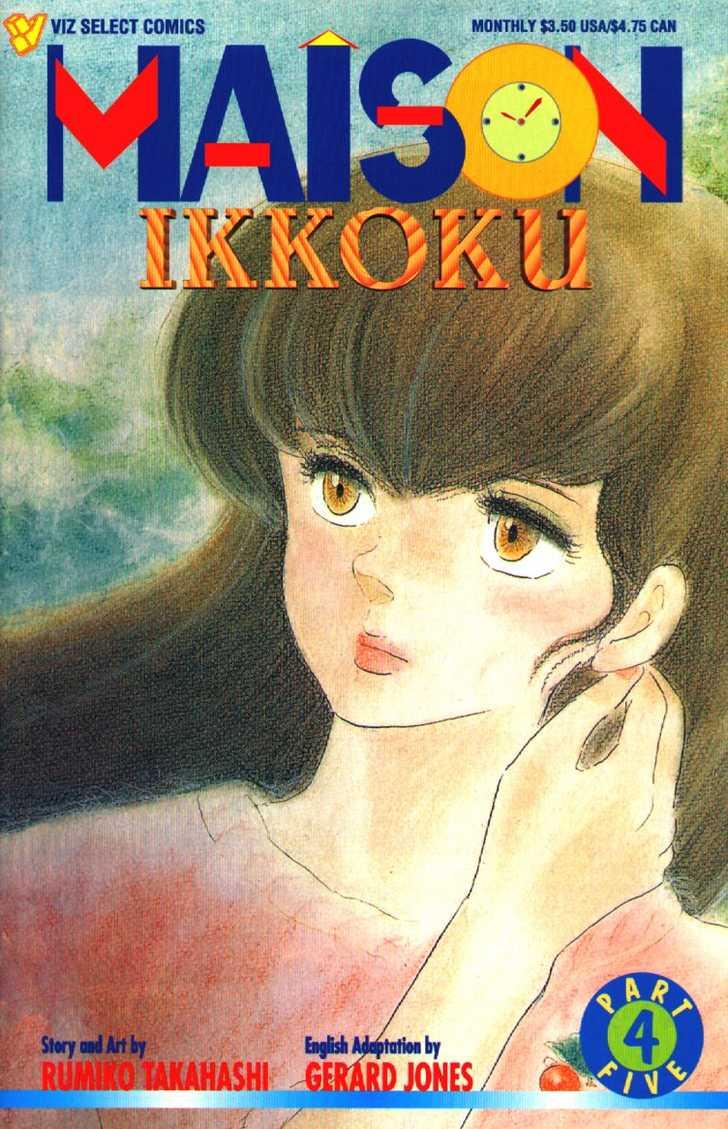 Maison Ikkoku 63 Page 2