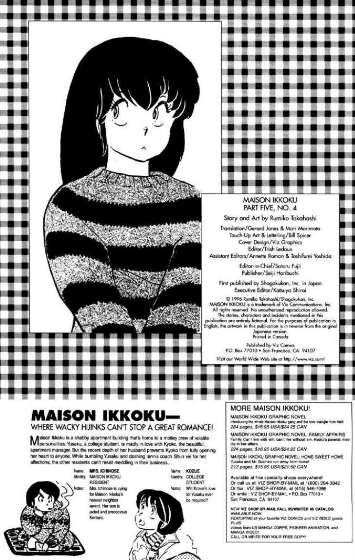 Maison Ikkoku 63 Page 3