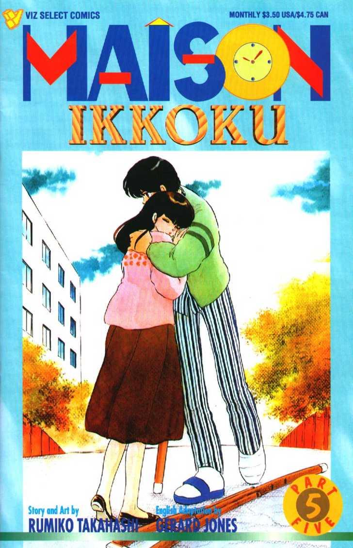 Maison Ikkoku 65 Page 2