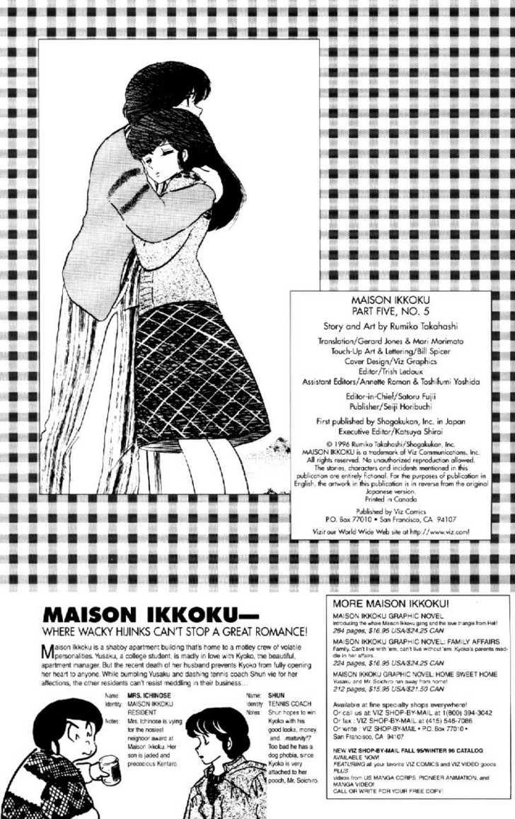 Maison Ikkoku 65 Page 3