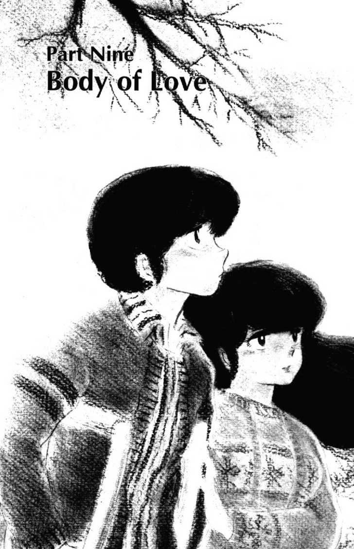 Maison Ikkoku 65 Page 4