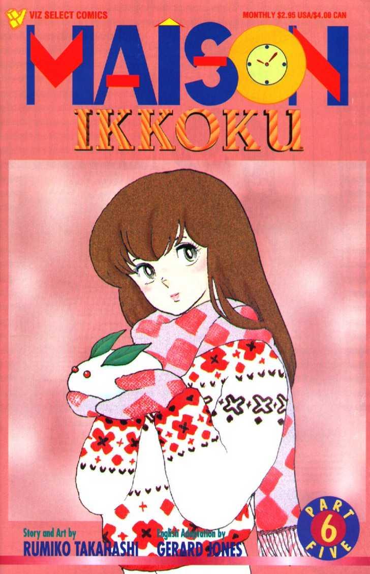 Maison Ikkoku 67 Page 2