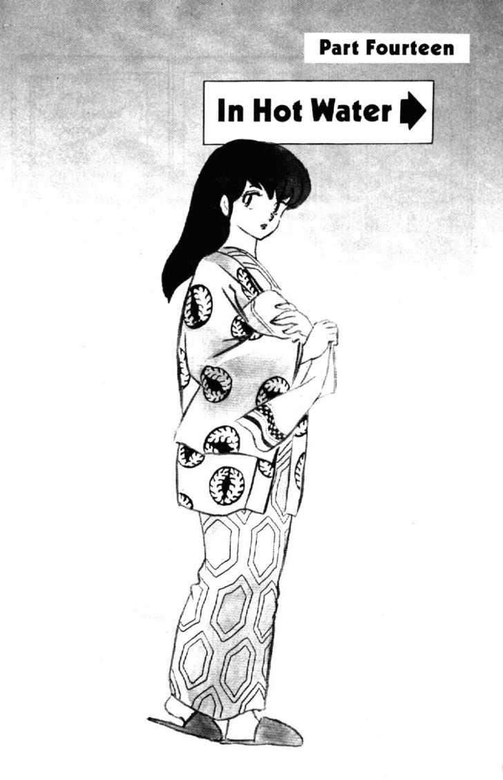 Maison Ikkoku 70 Page 2