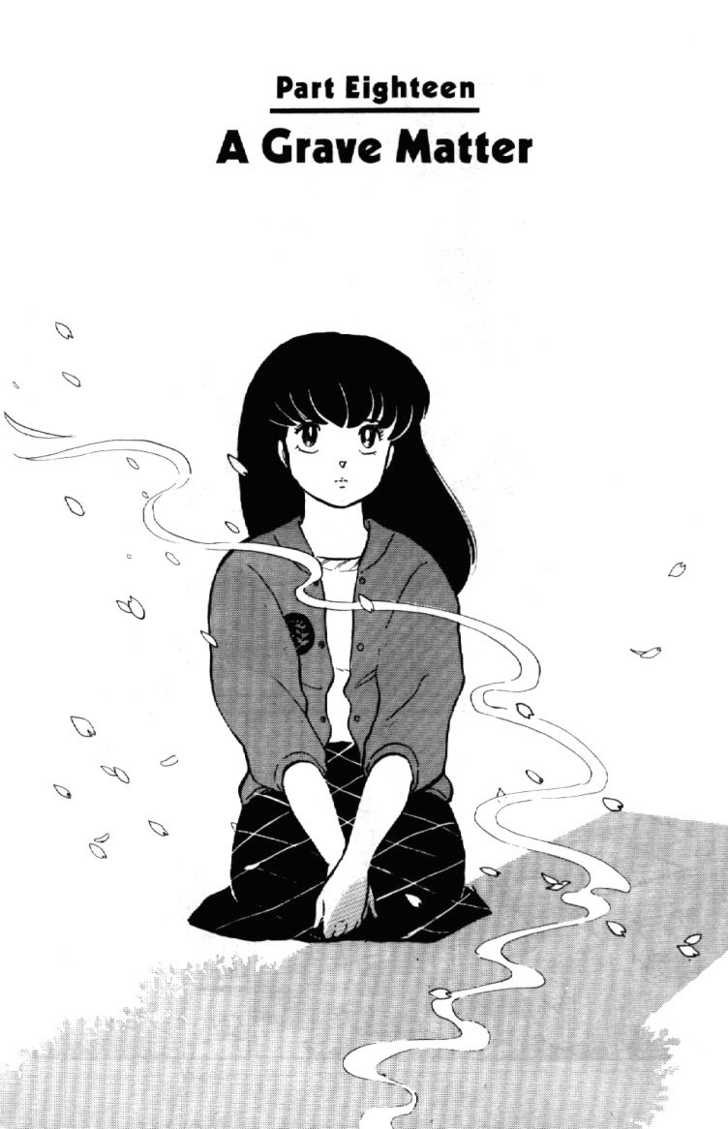 Maison Ikkoku 74 Page 2