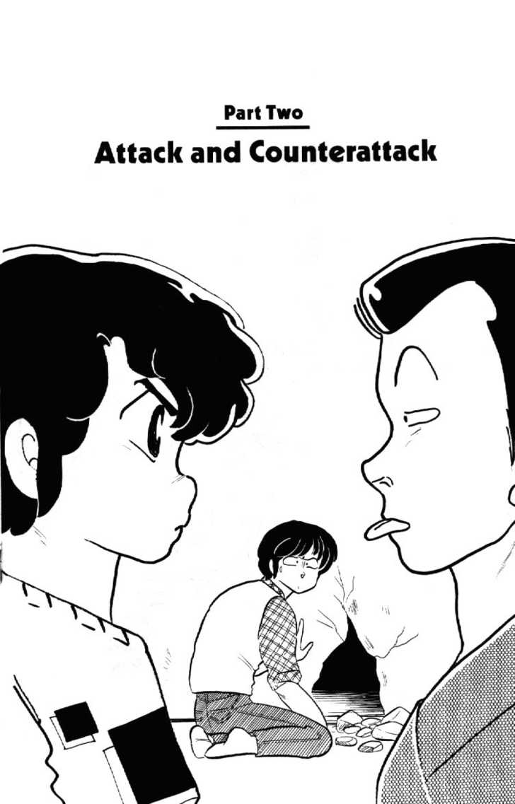 Maison Ikkoku 76 Page 2