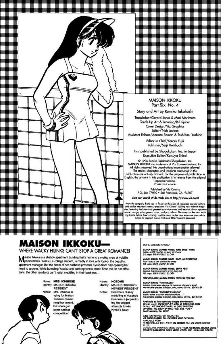 Maison Ikkoku 81 Page 3