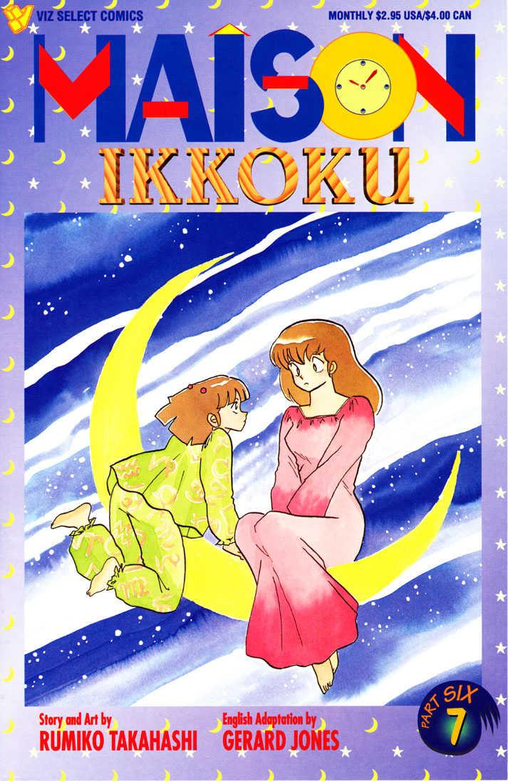 Maison Ikkoku 87 Page 2