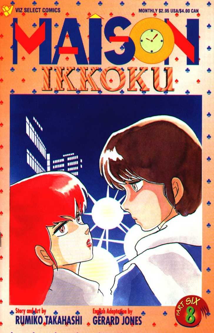 Maison Ikkoku 89 Page 2