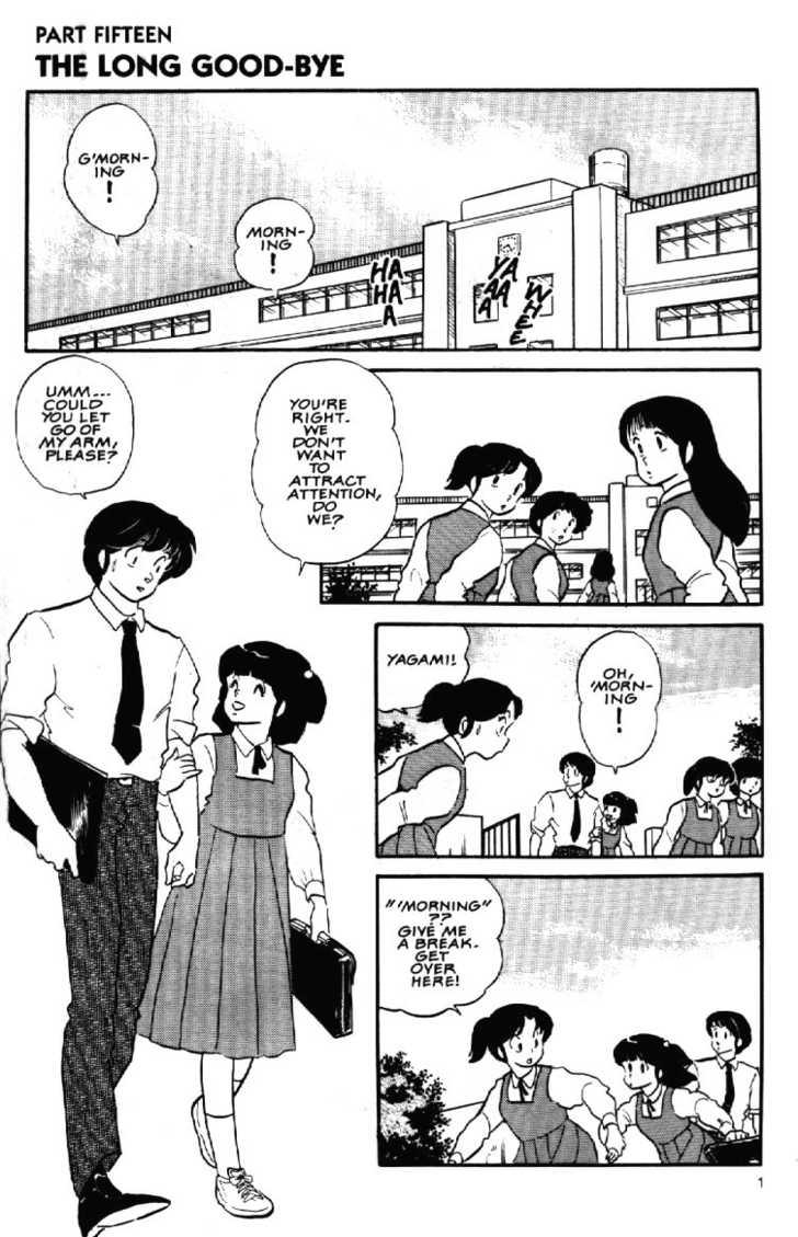Maison Ikkoku 89 Page 4