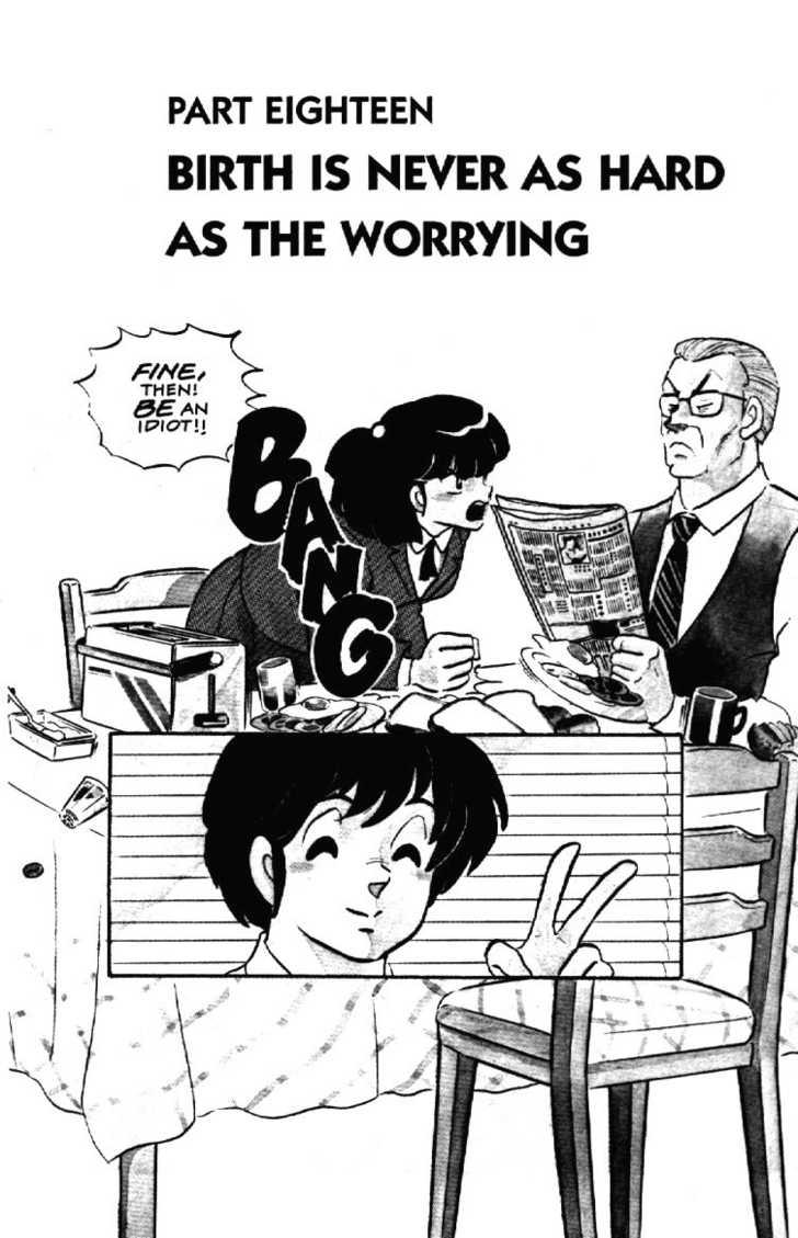 Maison Ikkoku 92 Page 2