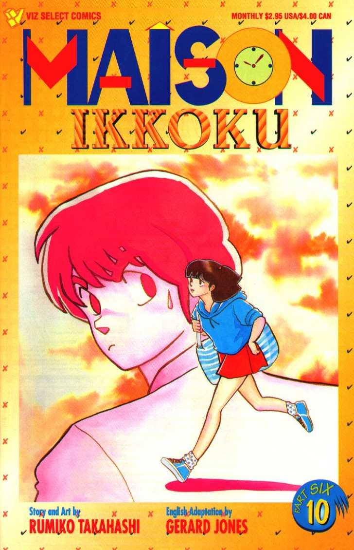 Maison Ikkoku 93 Page 2