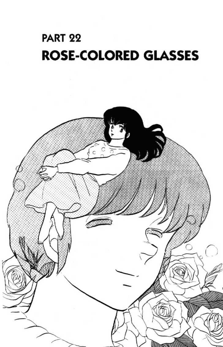 Maison Ikkoku 96 Page 2