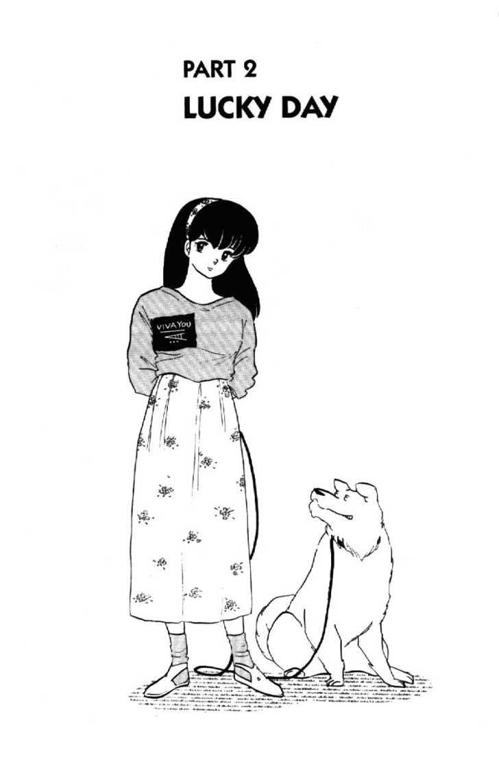 Maison Ikkoku 98 Page 2