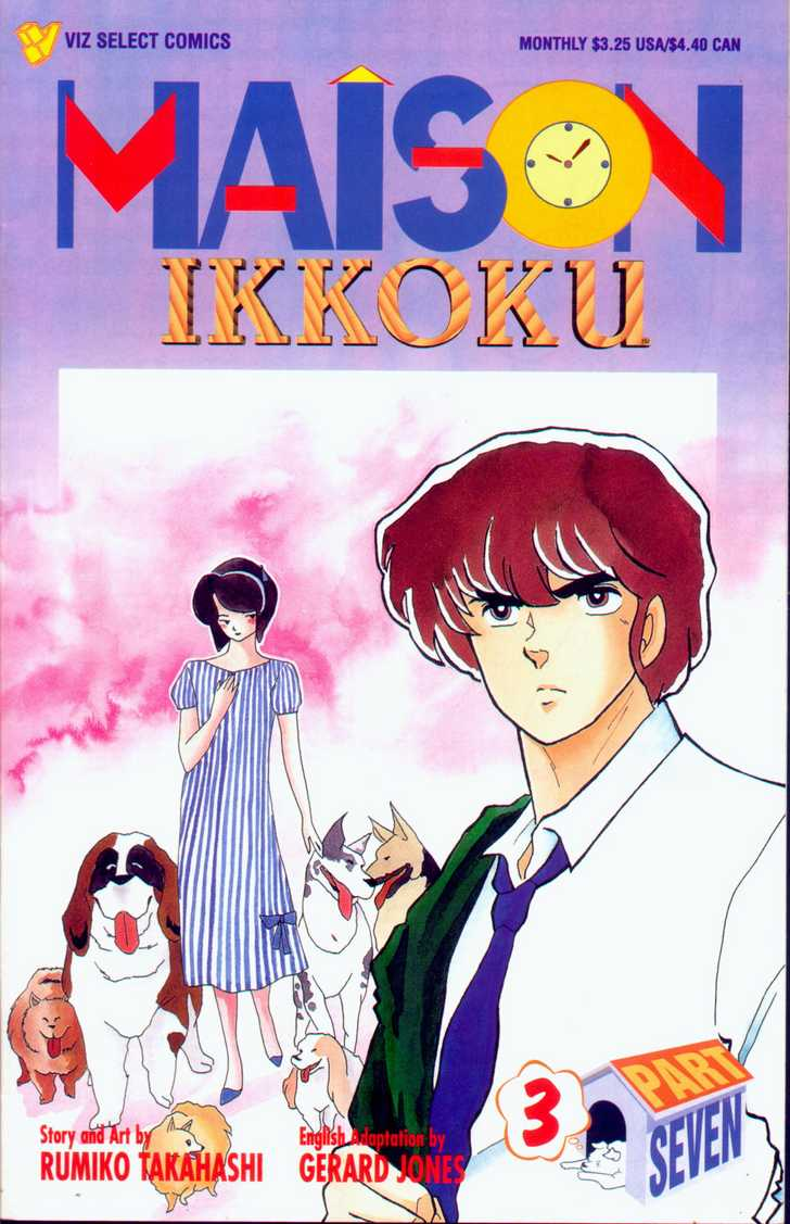 Maison Ikkoku 101 Page 2