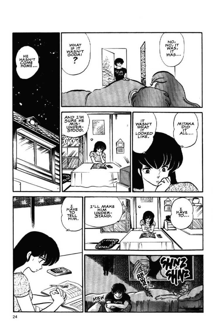 Maison Ikkoku 104 Page 4