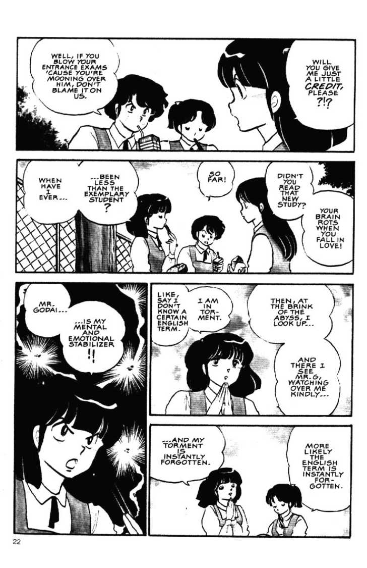 Maison Ikkoku 110 Page 3