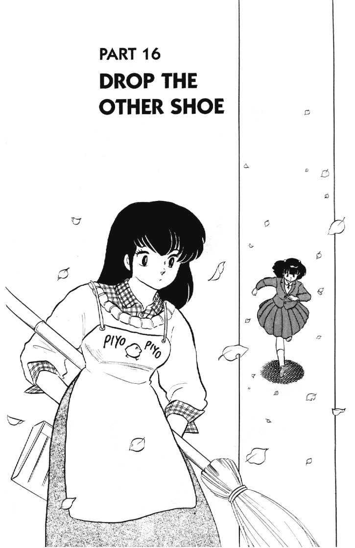 Maison Ikkoku 112 Page 2