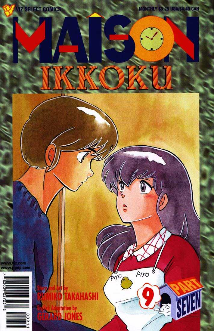 Maison Ikkoku 113 Page 2