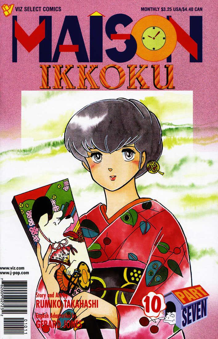 Maison Ikkoku 115 Page 2