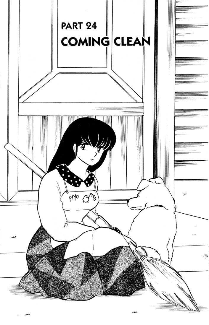 Maison Ikkoku 120 Page 2
