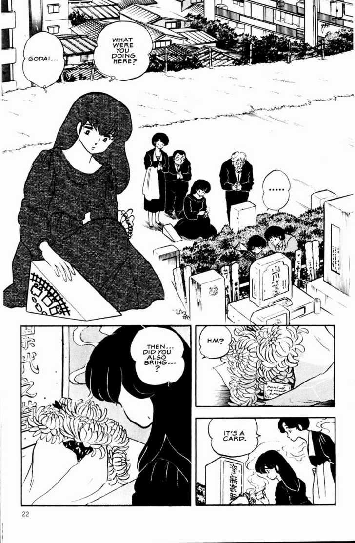 Maison Ikkoku 124 Page 2