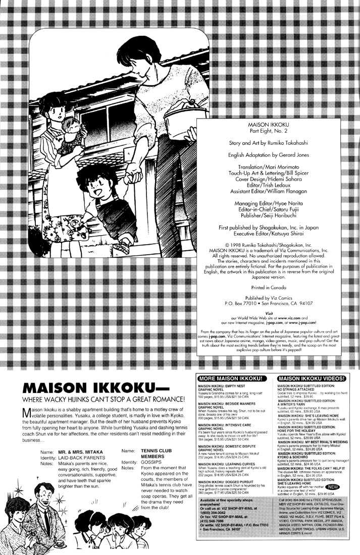 Maison Ikkoku 125 Page 2