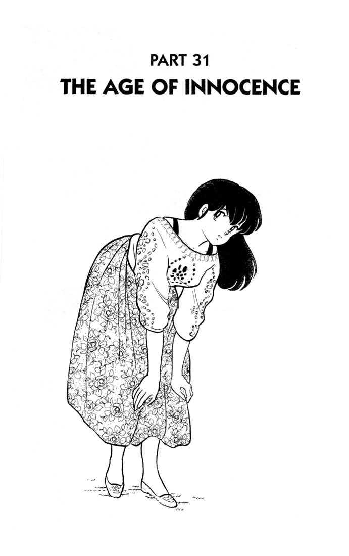 Maison Ikkoku 127 Page 1