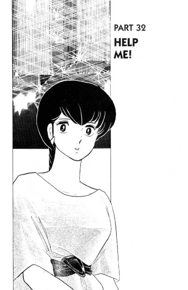 Maison Ikkoku 129 Page 1